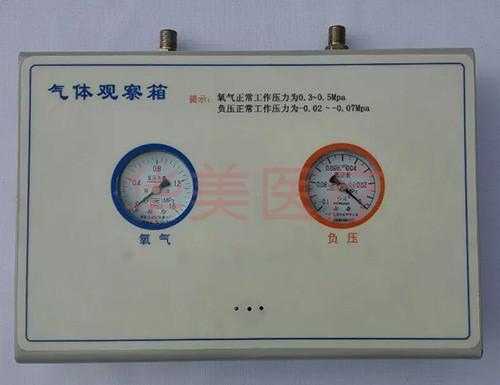 医用气体监控箱