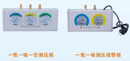 医院中心开元ky7277棋牌娱乐网址系统的气源的重要性