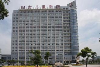 四川妇女儿童医院